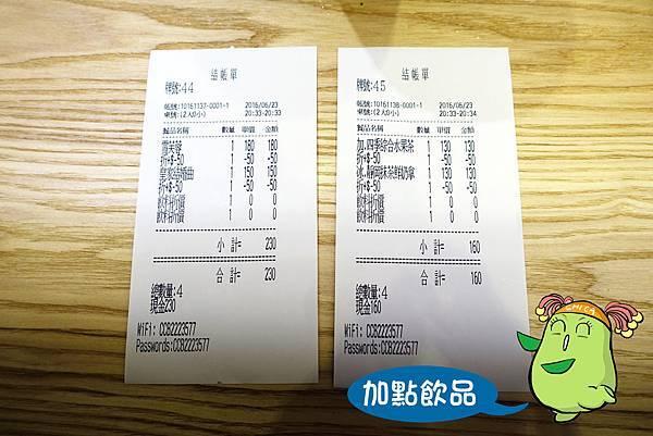 高雄美食(卡非民生店)-14.jpg