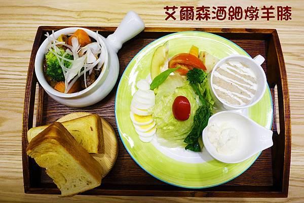 高雄美食(卡非民生店)-15.jpg