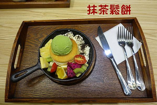 高雄美食(卡非民生店)-18.jpg
