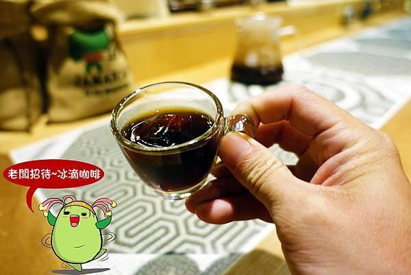 高雄美食(卡非民生店)-30.jpg