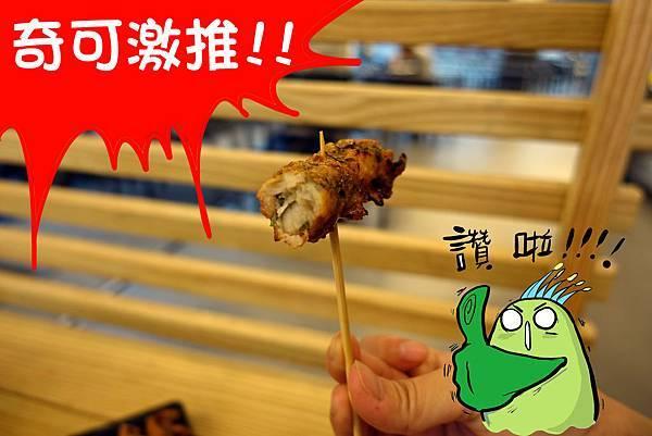 高雄美食(醬燒天婦羅)-16.jpg