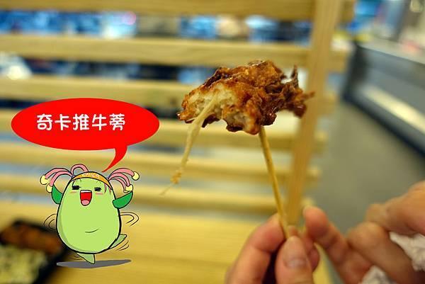 高雄美食(醬燒天婦羅)-18.jpg