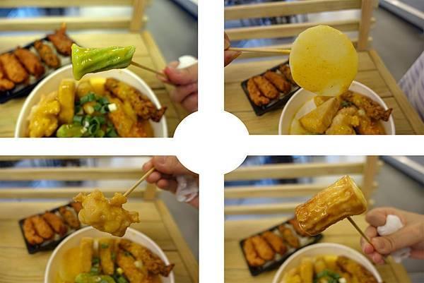 高雄美食(醬燒天婦羅)-22.jpg