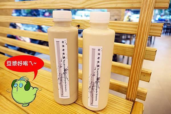 高雄美食(醬燒天婦羅)-24.jpg