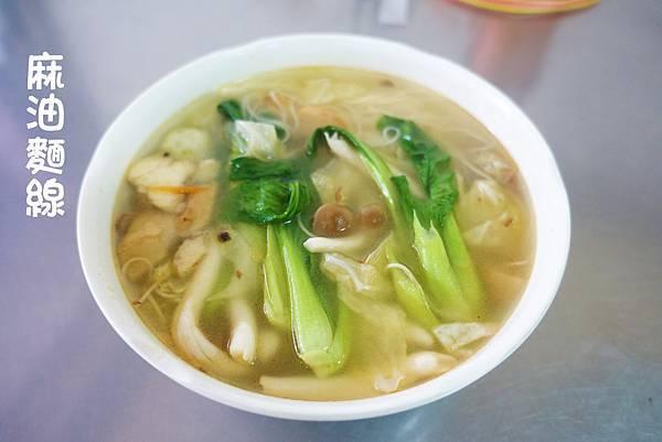 高雄美食(鳳林素食)-10.jpg