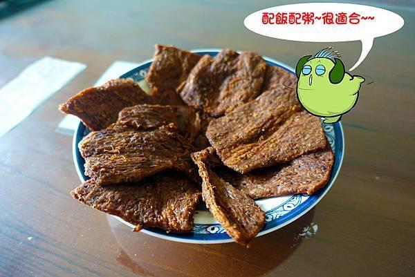 高雄美食(鳳林素食)-19.jpg
