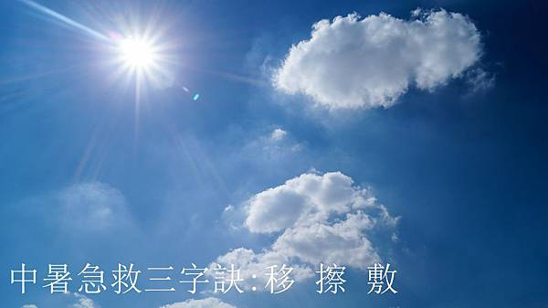 sky-sunny-clouds-cloudy_副本.jpg