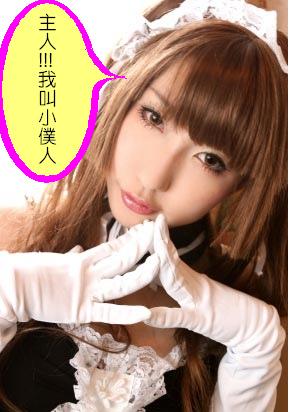 girl3.bmp