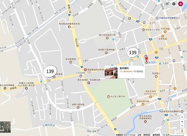 139藍田書院.jpg