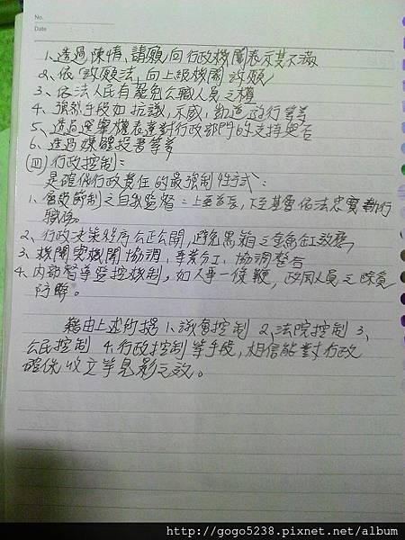 IMG_20120101_1113041111111111