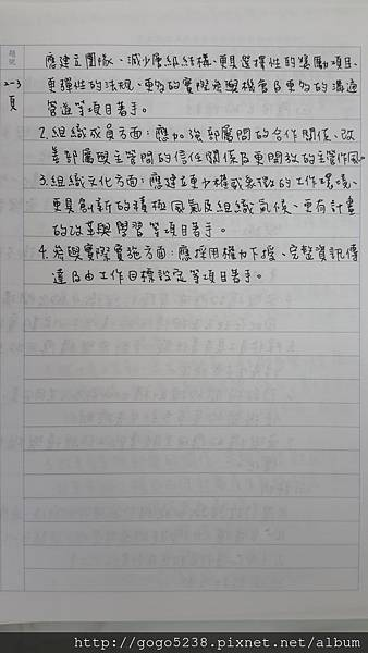 20150201_134445