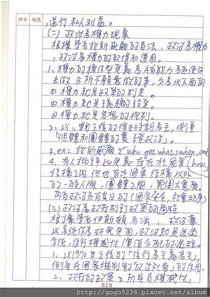 SKMBT_42315021307341