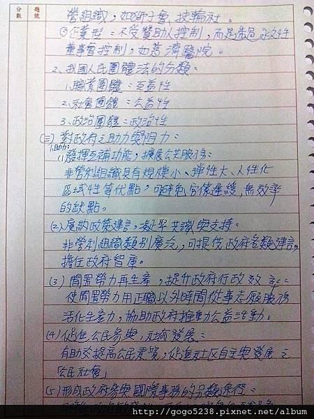 IMG_20150226_194717