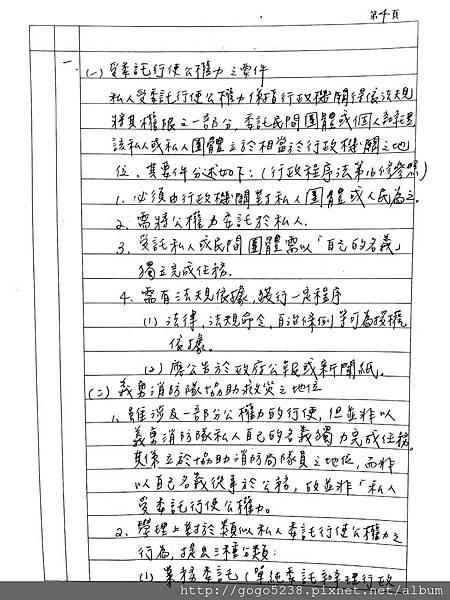 新建檔案 19_4
