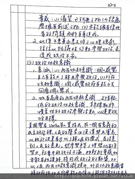 新建檔案 21_2