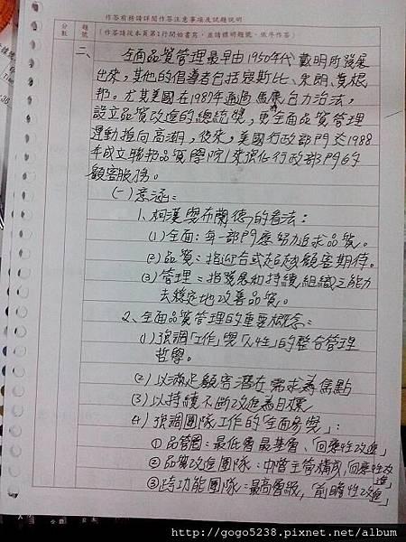 IMG_20150314_194130