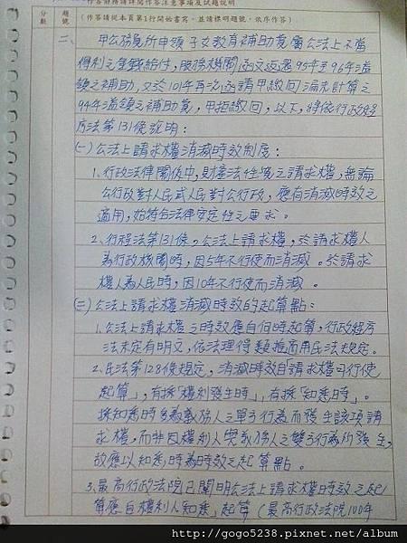 IMG_20150315_190412