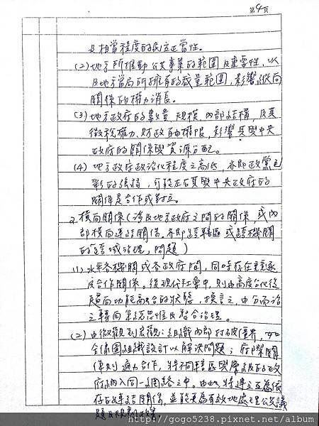 新建檔案 29_4