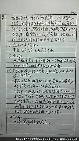 DSC_0736