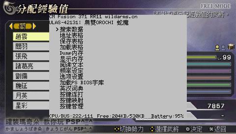 snap009拷貝.jpg