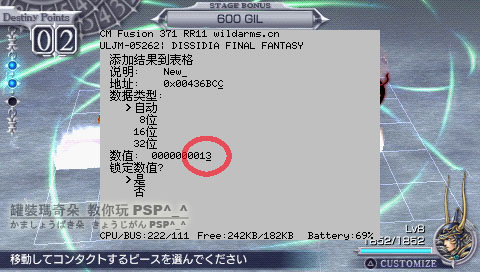 snap001111拷貝.jpg