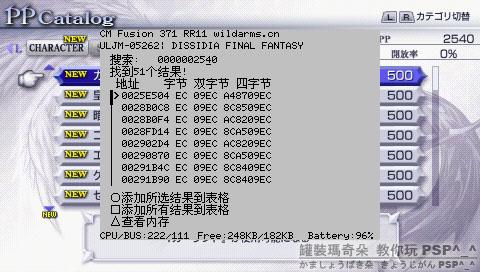 snap003拷貝.jpg