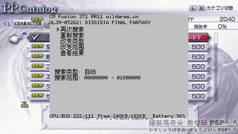 snap006拷貝.jpg