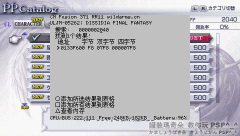 snap007拷貝.jpg