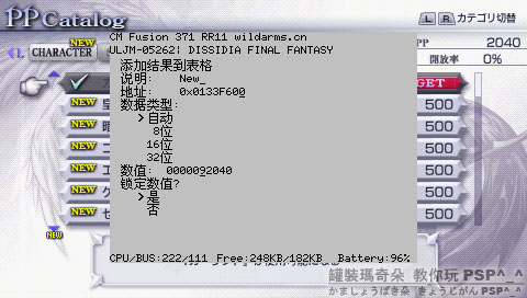 snap008拷貝.jpg