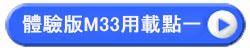 M331.jpg
