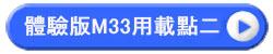 M332.jpg