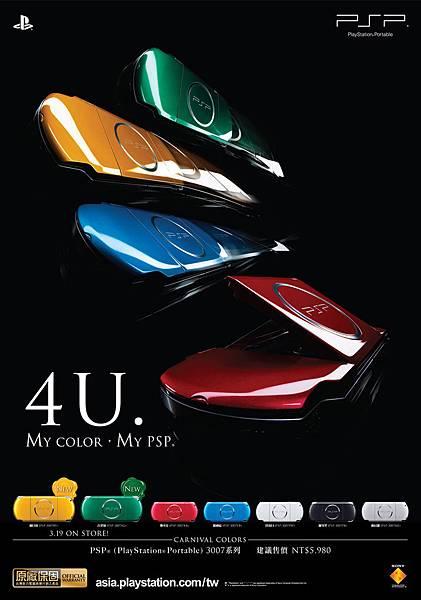 PSP-3007_04.jpg