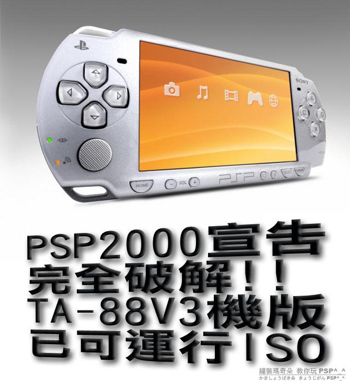PSP宣告拷貝1.jpg