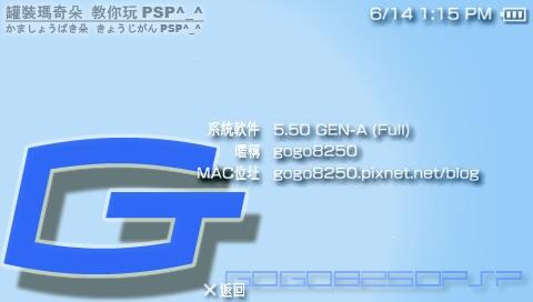 5.50GEN SYSTEM.PNG