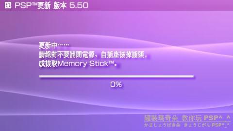 3620222839_f4c1b6233c_o.png