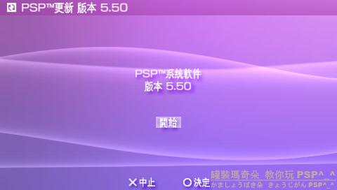 snap006.png