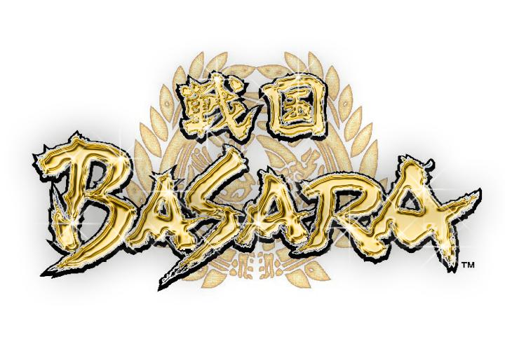 金basara01.png