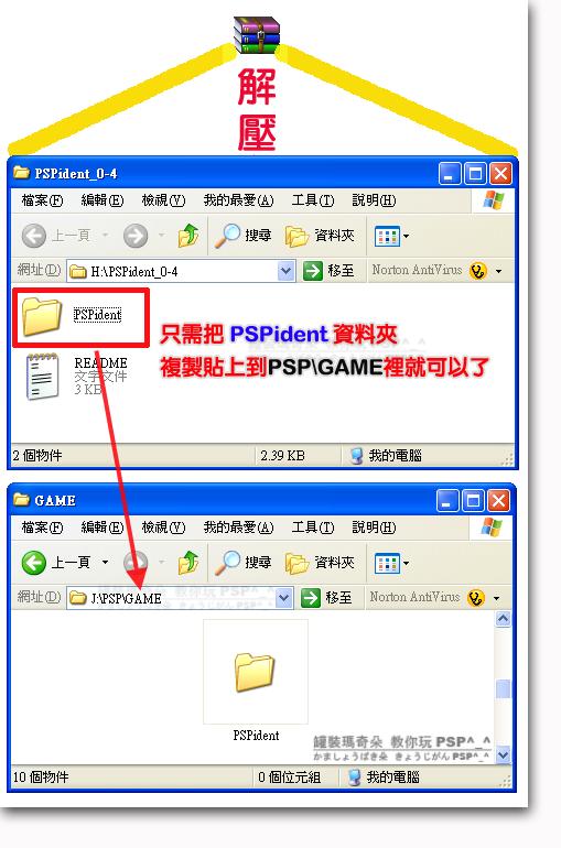 安裝測韌體F.png