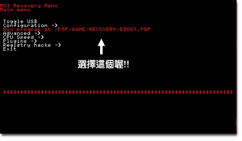 恢復模式.png