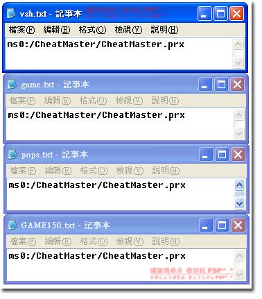 插件文件.PNG