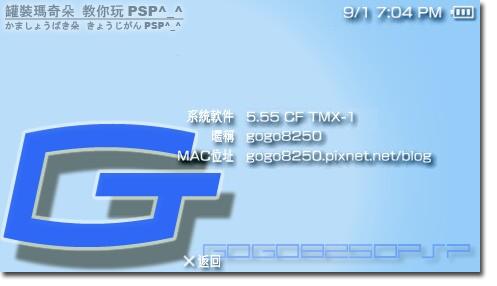 5.55 CF TMX-1.png