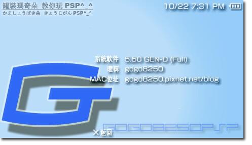 5.50GEN-D系統.png