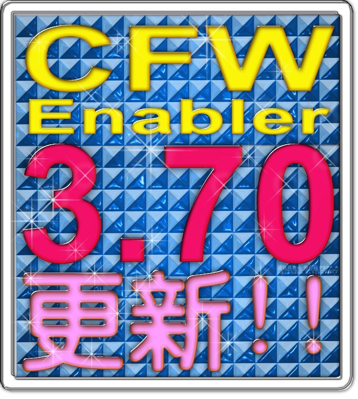 CFW3.70.png
