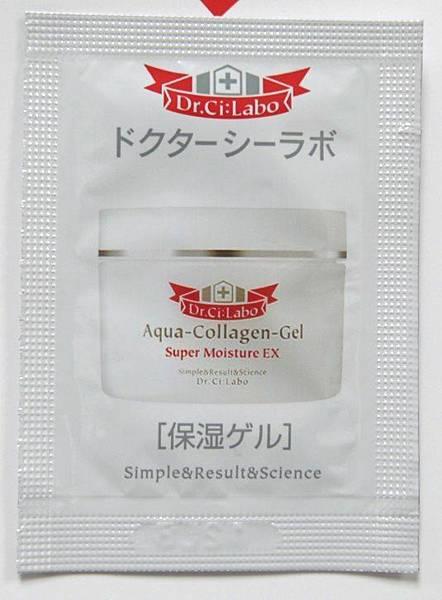ACGSM-EX試用包01
