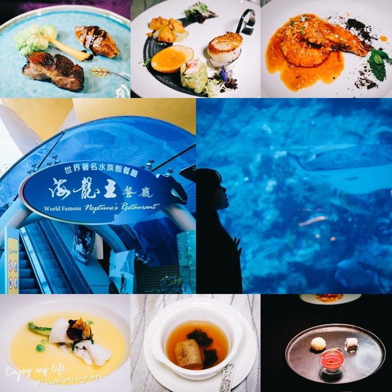 海龍王餐廳