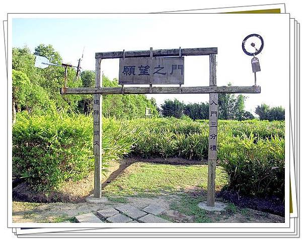 活力健康農場00036.jpg