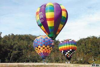熱氣球升空 俯瞰日月潭
