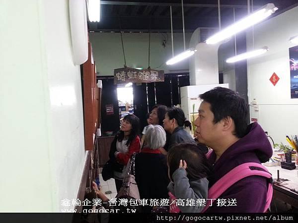 102.12.30香港吳小姐4大2小高雄台南屏東5日遊1~.jpg