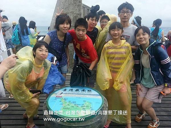 103.08.12香港梁小姐8人墾丁3日遊1.jpg
