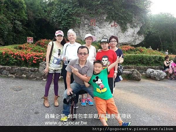 103.08.17香港黃小姐6大1小墾丁高雄3日遊2.jpg